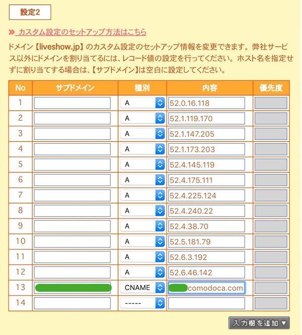 medium-custom-domain3