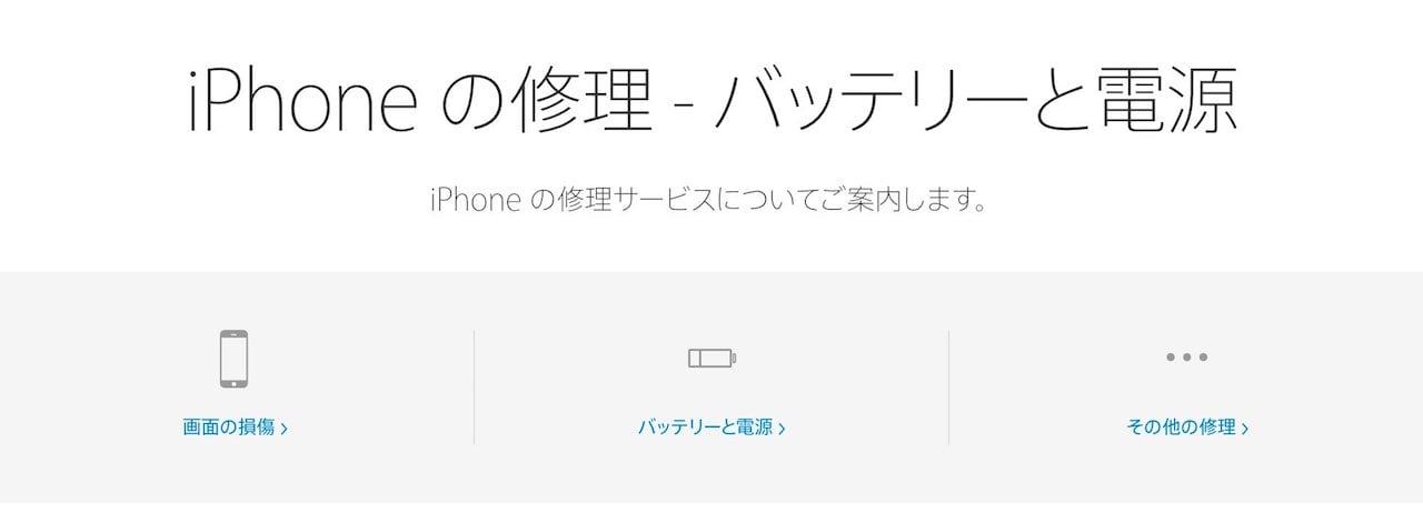 3year-iphone-2