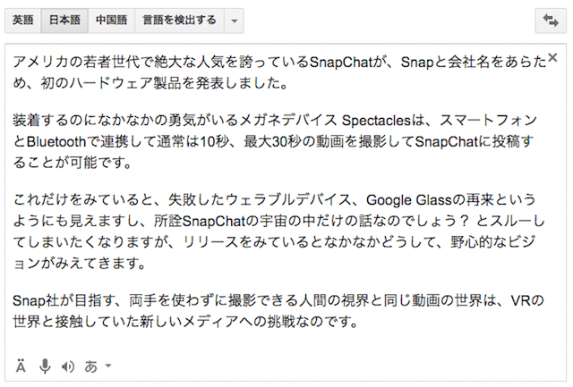 skitched-20161114-155134.png
