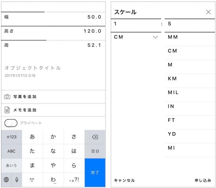 instrumments-01-app2.jpg
