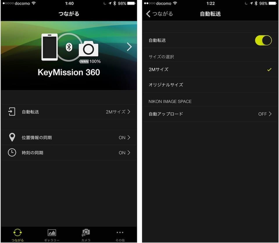 keymission-360-1.jpg