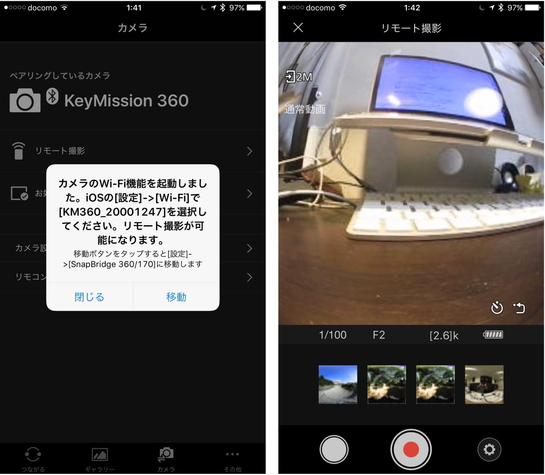 keymission-360-5.jpg
