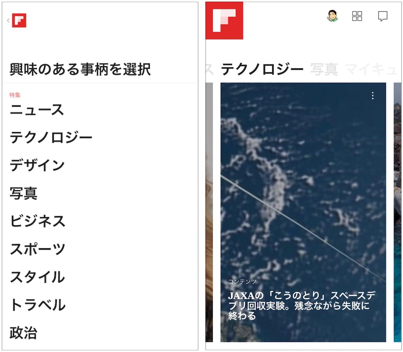 flip1.jpg