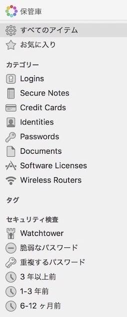 1password-tab.jpg