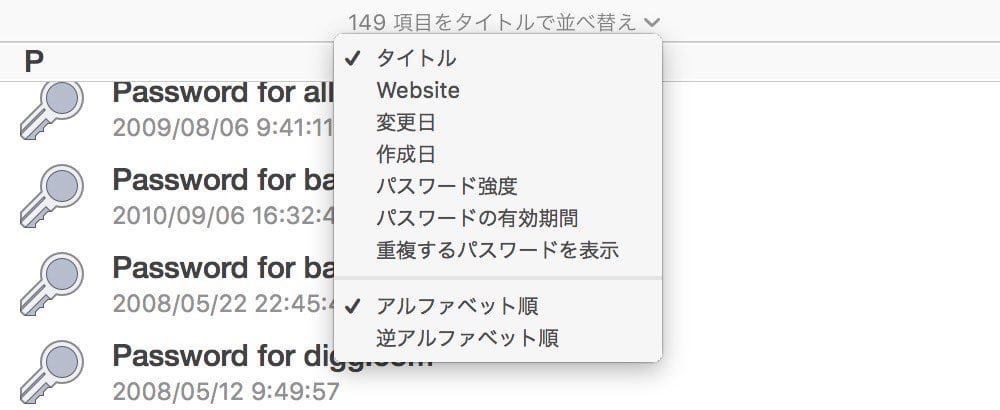 1password-listing.jpg