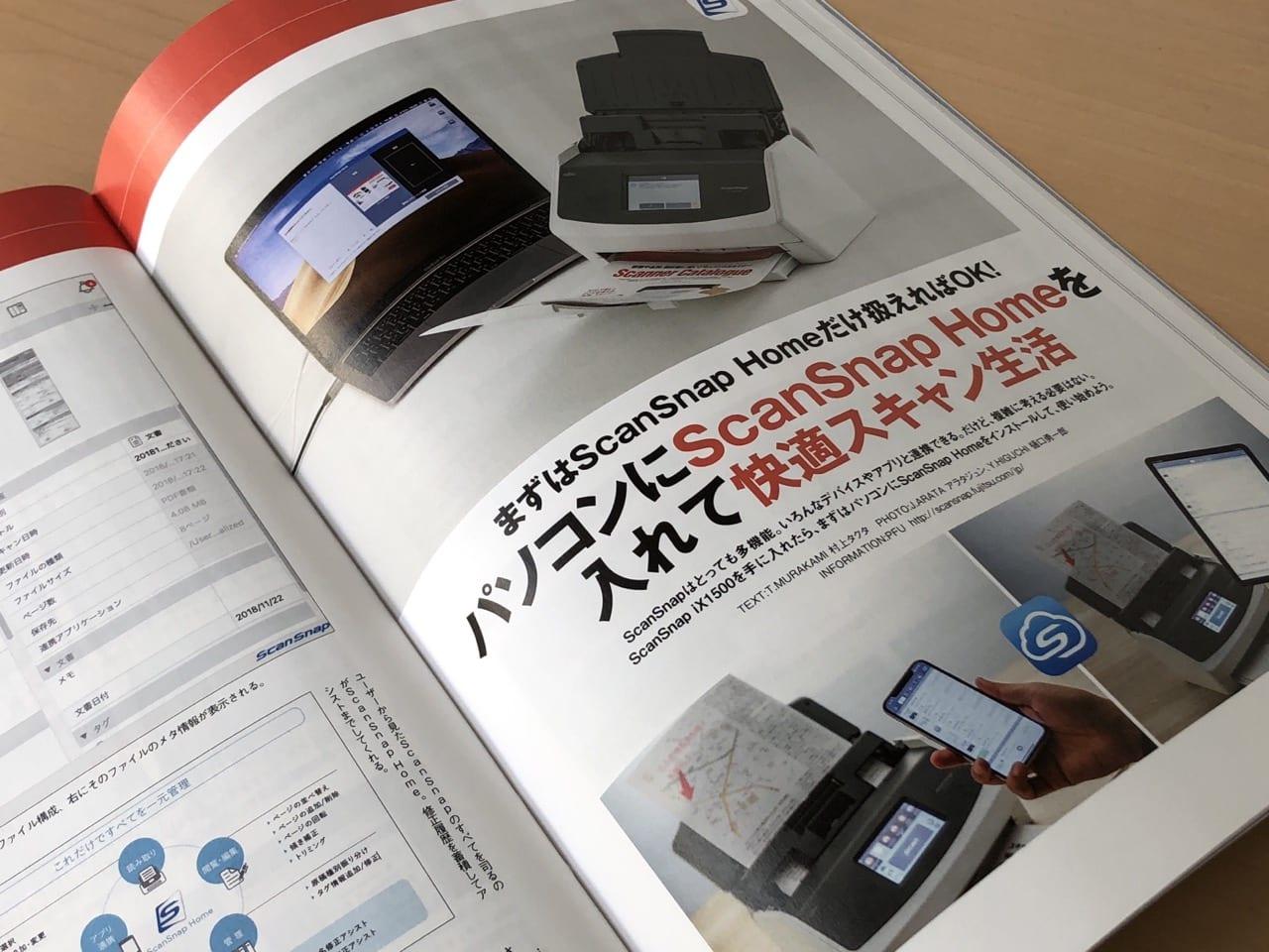 scansnap ix1500 マニュアル